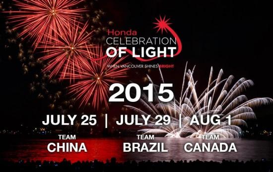 fireworks-banner-550x348